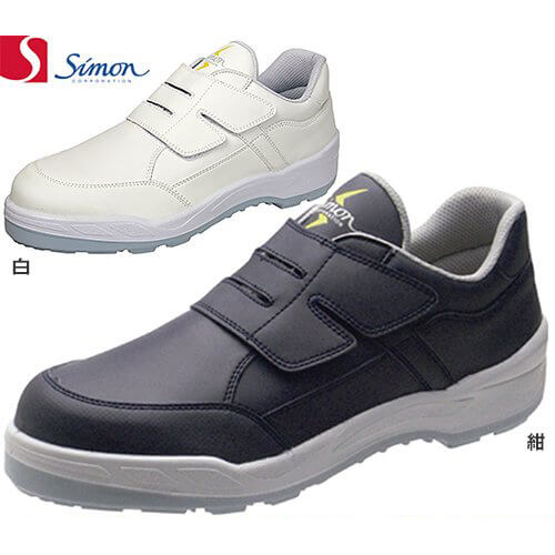 8818N静電靴 1340573、1340571、1340570、1340572、1340563、1340561、1340560、1340562 マジック止め JIS規格