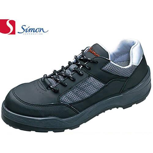 8811ブラック 1321043、1321041、1321040、1321042 紐靴 JSAA規格 プロテクティブスニーカー