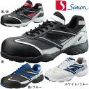 KA211 2312241、2312291、2312300、2312240、2312290 紐靴 JSAA規格 プロテクティブスニーカー