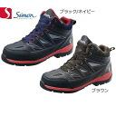 在庫処分特価 SV001 2313000、2313010 紐靴 JSAA規格 プロテクティブスニーカー