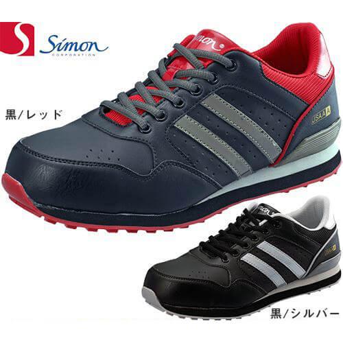 NS811 2313130、2313140 紐靴 JSAA規格 プロテクティブスニーカー