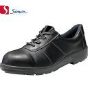 YS2011黒 2313190 紐靴 JSAA規格 プロテクティブスニーカー