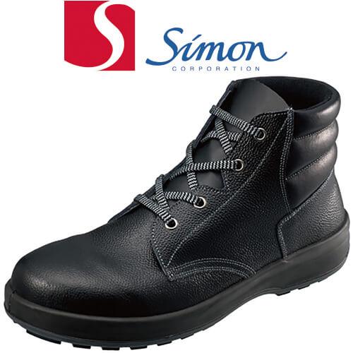 WS22黒 1701220 紐靴 JIS規格