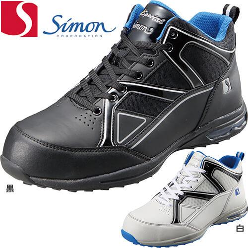 エアースペシャル4011静電 2313351、2313350、2313361、2313360 紐靴 JSAA規格 プロテクティブスニーカー