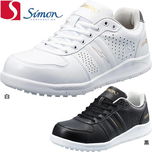 NS611静電 2313381、2313380、2313391、2313390 紐靴 JSAA規格 プロテクティブスニーカー