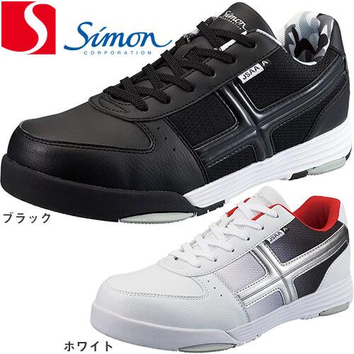 XG-11 2313310、2313320 紐靴 JSAA規格 プロテクティブスニーカー