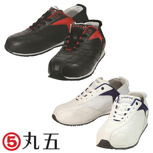 クレオスプラス #830 かかとが踏めるくん 紐靴 スニーカータイプ