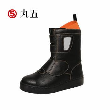 道路くん #105 耐熱底作業靴 マジックテープ ブーツタイプ