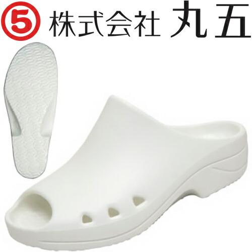 フットラボ #003 医療用シューズ