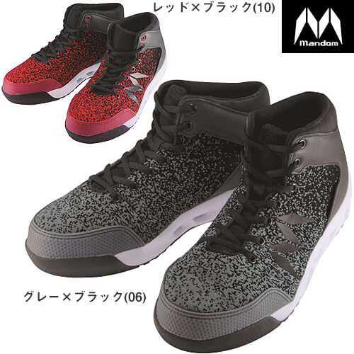 マンダムニット #002 紐靴 先芯あり