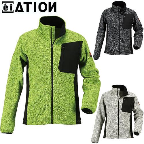 ATION ニットジャケット 8300 作業着 防寒 作業服
