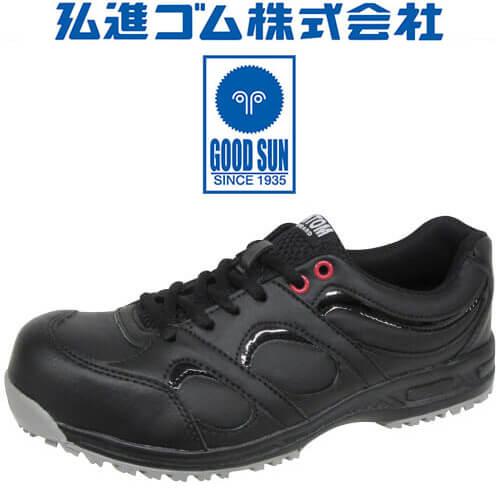 ファントムF-314X E0734KE 紐靴 JSAA規格 プロテクティブスニーカー