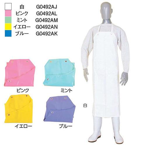 エバライト ソフト 胸付前掛 C G0492AJ、G0492AL、G0492AM、G0492AN、G0492AK