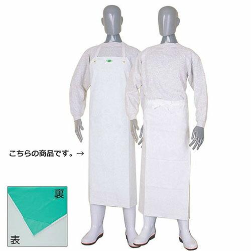 ロン炊事用 胸付前掛 G0480AC