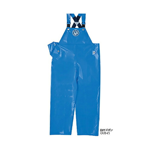 マリンキング 胸付ズボンH G0537AA レインウエア 合羽 カッパ