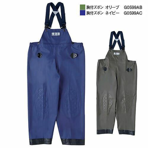 グッドサン 胸付ズボン G0599AC レインウエア 合羽 カッパ