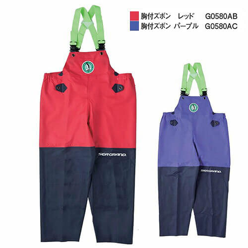 シーグランド SG-01 胸付ズボン G0580AB、G0580AC レインウエア 合羽 カッパ