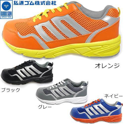 在庫処分特価 ペンダーPSM-07 E0343AJ、E0343AK、E0343AL、E0343AM 紐靴 スニーカータイプ