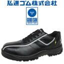 ファントムF-317 E0734KH 紐靴 JSAA規格 プロテクティブスニーカー