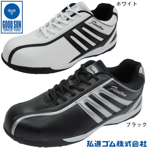 ファントムF-160 E0734HS、E0734HT 紐靴 スニーカータイプ