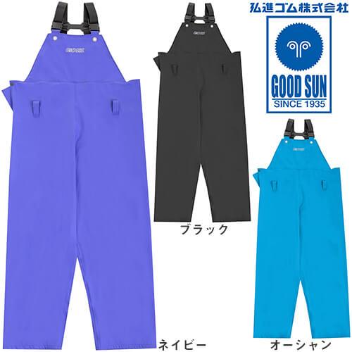 ジオシス GP-302胸付ズボン G0627AV、G0627AW、G0627AX 小雨 対策