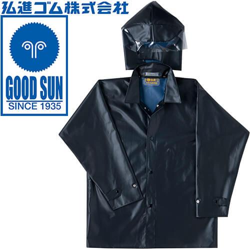 ロン 軽快衣新頭巾付(C) G0508AJ 小雨 対策
