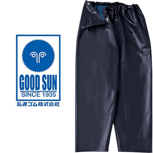 ロン 軽快ズボンS型(C) G0511AH 小雨 対策