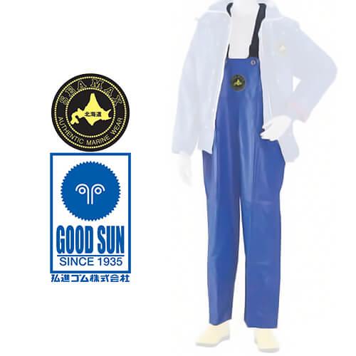 シーマックスIIワンタッチ 胸付ズボン G0521AC 小雨 対策