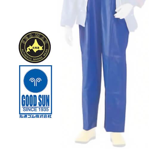 シーマックスIIトレパン ズボン G0559AF 小雨 対策