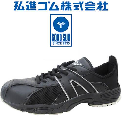 ヘヴァH-003 E0033DE 紐靴 スニーカータイプ