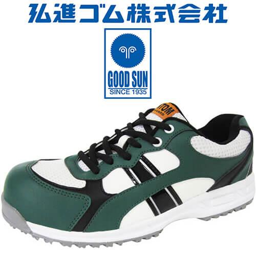 ファントムF-316 E0734JB 紐靴 スニーカータイプ