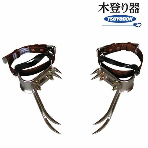 木登り器/4本爪/締付けベルト・ゴムバンド付 FR-100