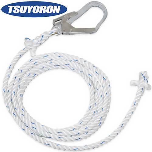 母線ロープ(昇降移動用親綱) サイズ:10m L-10 高所作業 安全用品