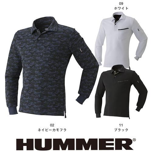 極厚ポロシャツ 9031-15 作業着 通年 秋冬