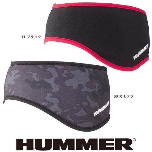 HUMMER ヒートイヤーガード 906-50