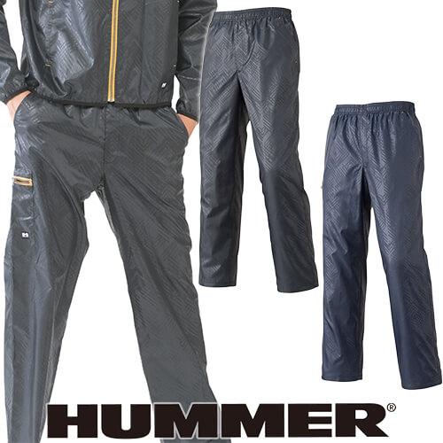 ブレーカーカーゴパンツ 910-1 作業着 防寒 作業服