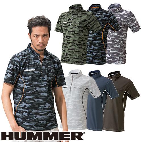 半袖ジップシャツ 1154-25 半袖シャツ