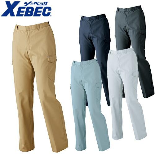 ジーベック XEBEC 作業着 作業服 レディースパンツ TCツイルレディースラットズボン 1625 作業着 通年 秋冬 2018年 新作 新商品