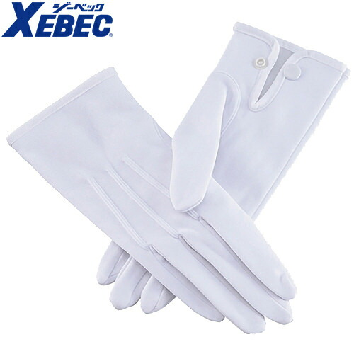 白手袋 18550 グローブ
