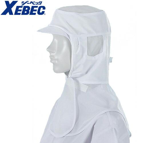 クリーンフード(ツバ・肩ケープ付)2WAYストレッチ  25400 衛生帽
