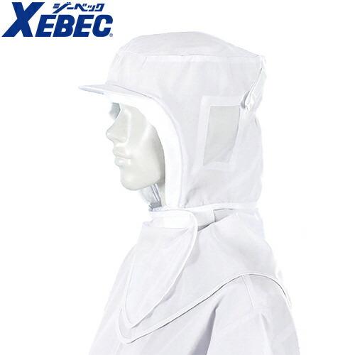 クリーンフード(ツバ・肩ケープ付)ローン  25401 衛生帽