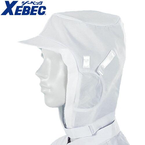 クリーンフード(ツバ付)ローン  25402 衛生帽