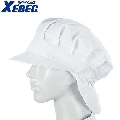 八角給食帽ツイル  25403 衛生帽