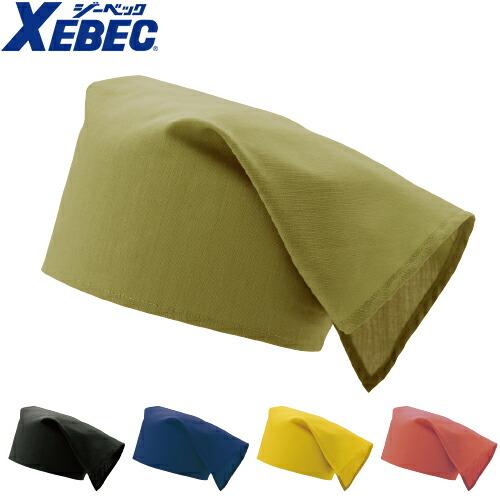 三角巾 25705 和風帽子
