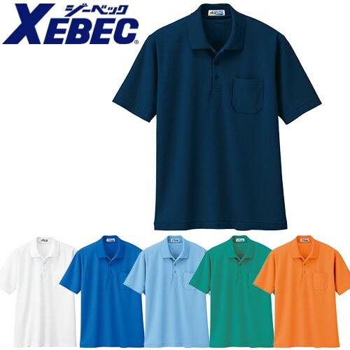 半袖ポロシャツ 6100 作業着 通年 秋冬