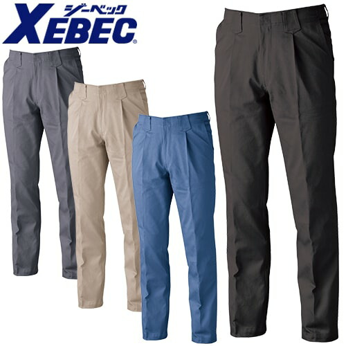 綿100米式パンツ 7862 作業着 通年 秋冬