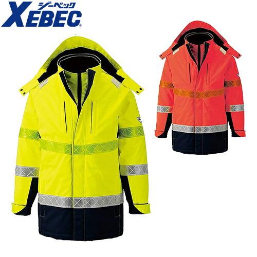 高視認防寒コート 801 安全服 反射材付 作業着