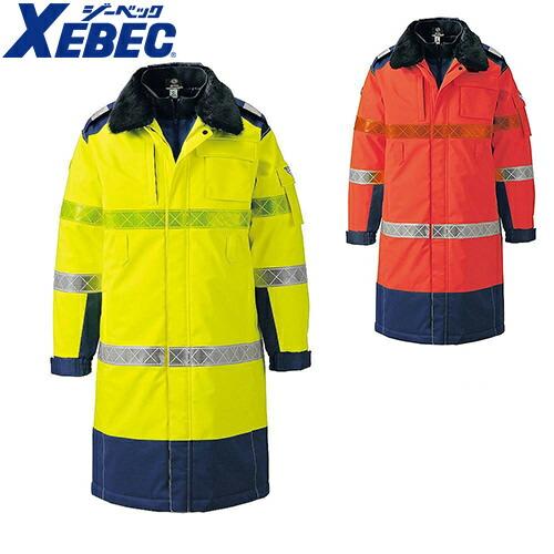 高視認防寒ロングコート 803 安全服 反射材付 作業着