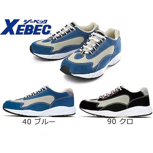 セフティシューズ 85002 紐靴 スニーカータイプ