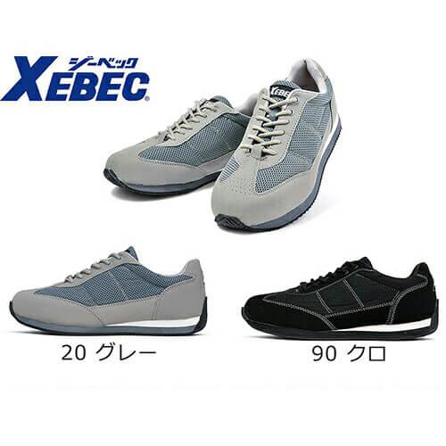 セフティシューズ 85100 紐靴 スニーカータイプ